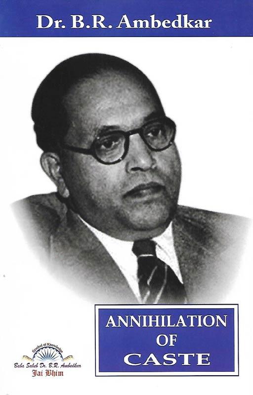 Annihilation-Of-Caste