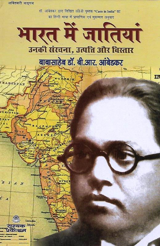 Bharat-Mr-Jatiya