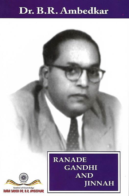 Ranade,-Gandhi-And-Jinnah