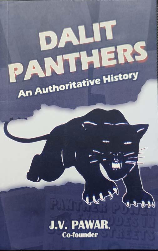 dalit-panther-english